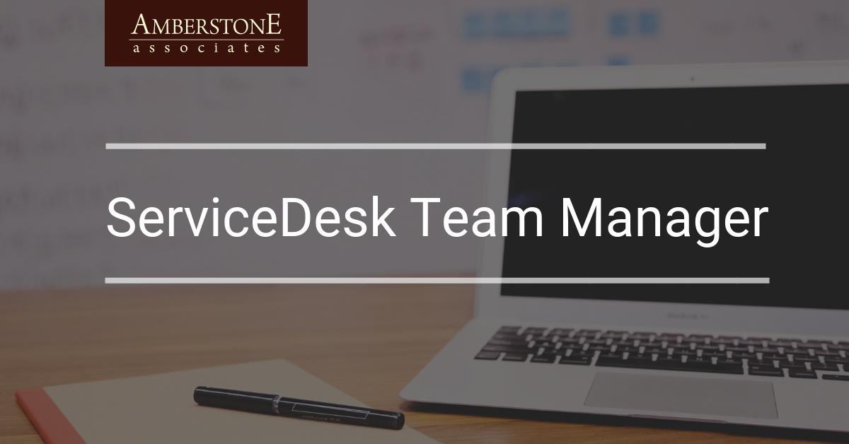 ServiceDesk Team Manager
